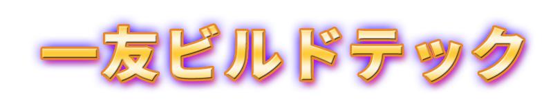 2015.02.27ichiyou
