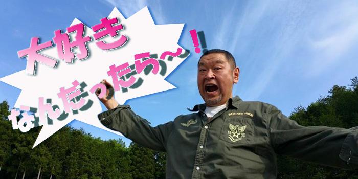 2015.05.19daiasuki