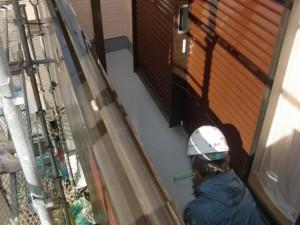 2015.01.30I様⑥ベランダ防水ウレタン2回目塗布
