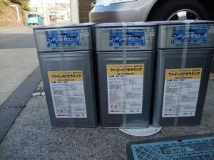 2015.07.10T様邸①使用材料