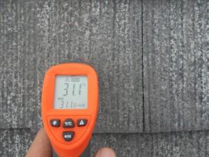 2015.07.16I様邸屋根施工前,温度測定