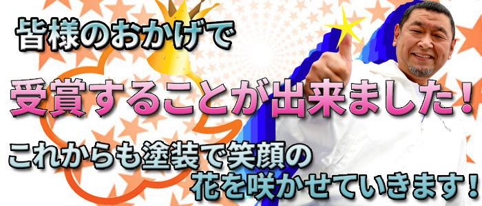 2015.07.27社長コメント