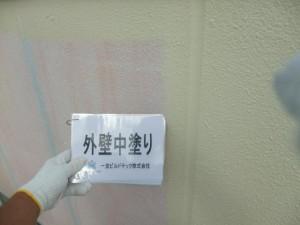 2015.02.13Y自治会館様⑭外壁塗装中塗り中