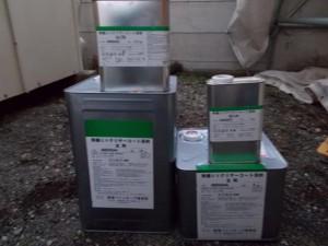 2014.12.26K様邸①外壁クリヤー使用材料