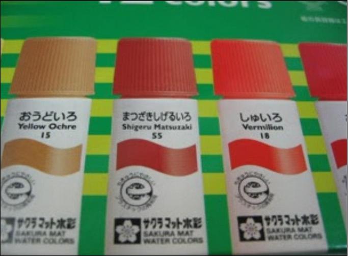 松崎しげる色