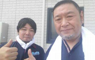金塚社長×久常雨漏り119