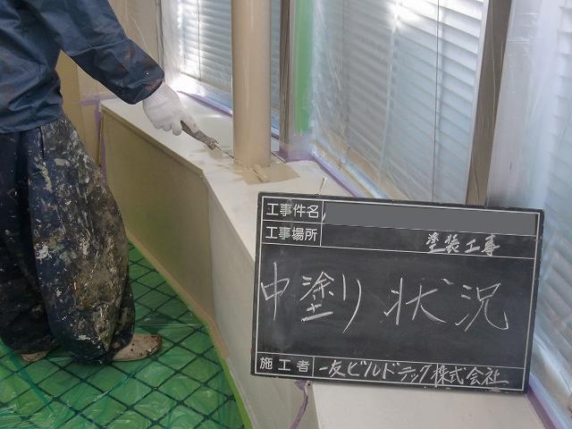 20160122法人Y様M店舗⑤中塗り施工中