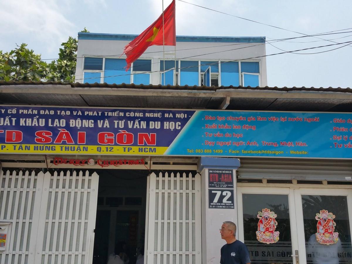ベトナム研修生