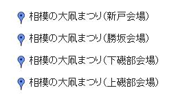 QS_20160426-160712