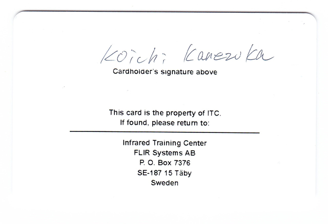 ITCカード裏1