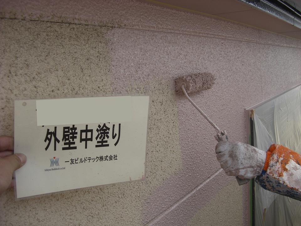 20160428W様邸④外壁中塗り施工中