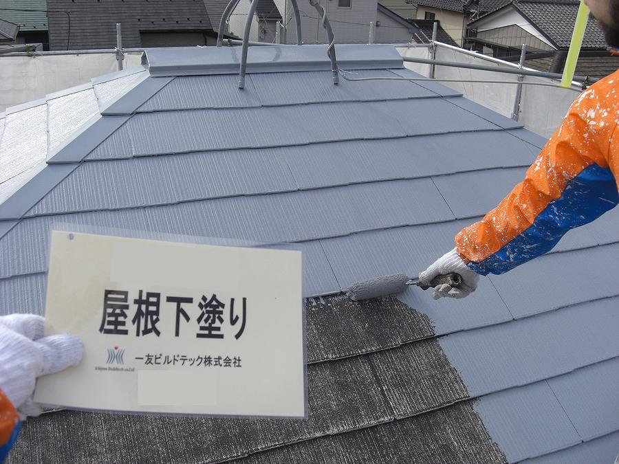 20160428W様邸⑤屋根下塗り施工中