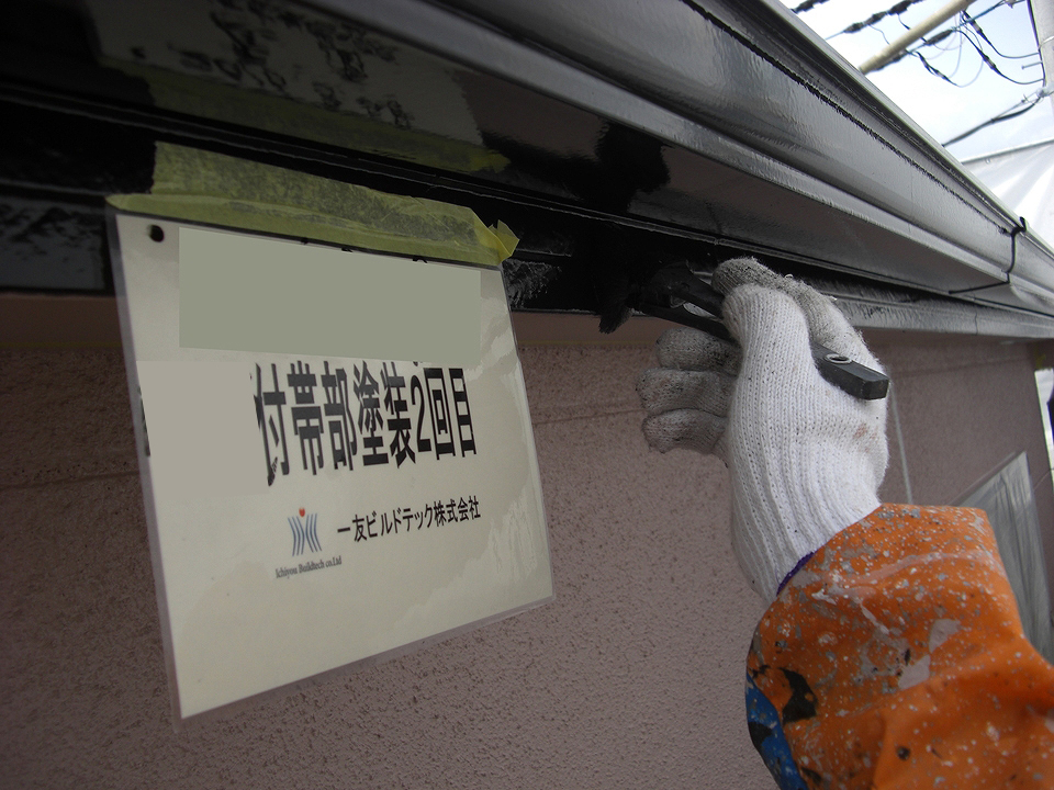 20160428W様邸④破風塗装2回目施工中