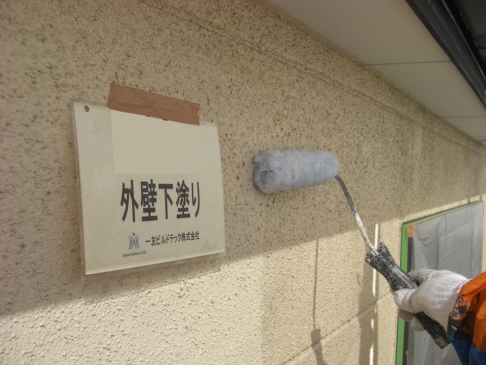 20160428W様邸③外壁下塗り施工中