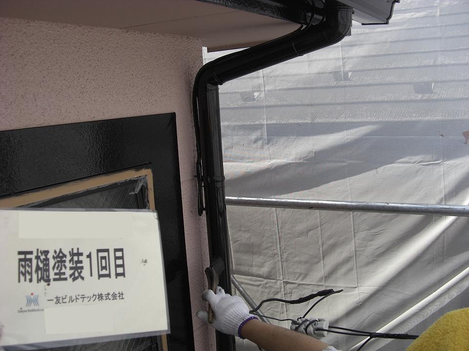 20160428W様邸④雨樋塗装1回目施工中