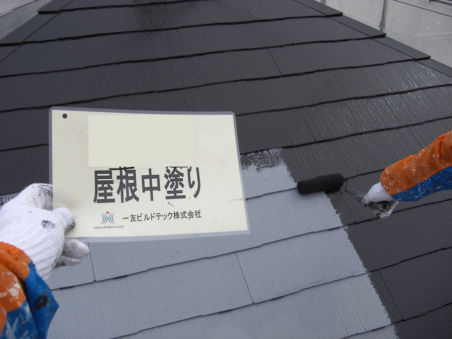 20160428W様邸⑦屋根中塗り施工中