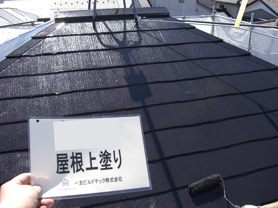 20160428W様邸⑧屋根上塗り施工中