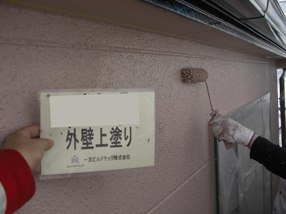 20160428W様邸⑤外壁上塗り施工中