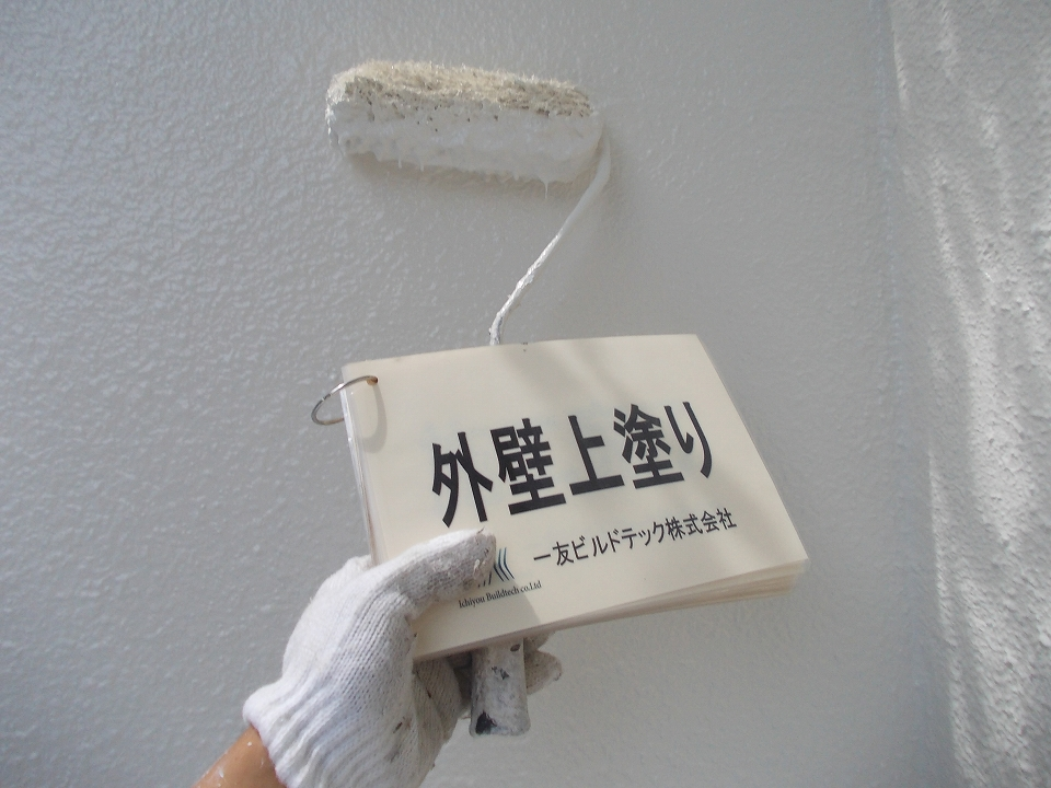 20160610K様⑬外壁上塗り