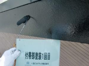 20160603S様④破風付帯部塗装1回目施工中