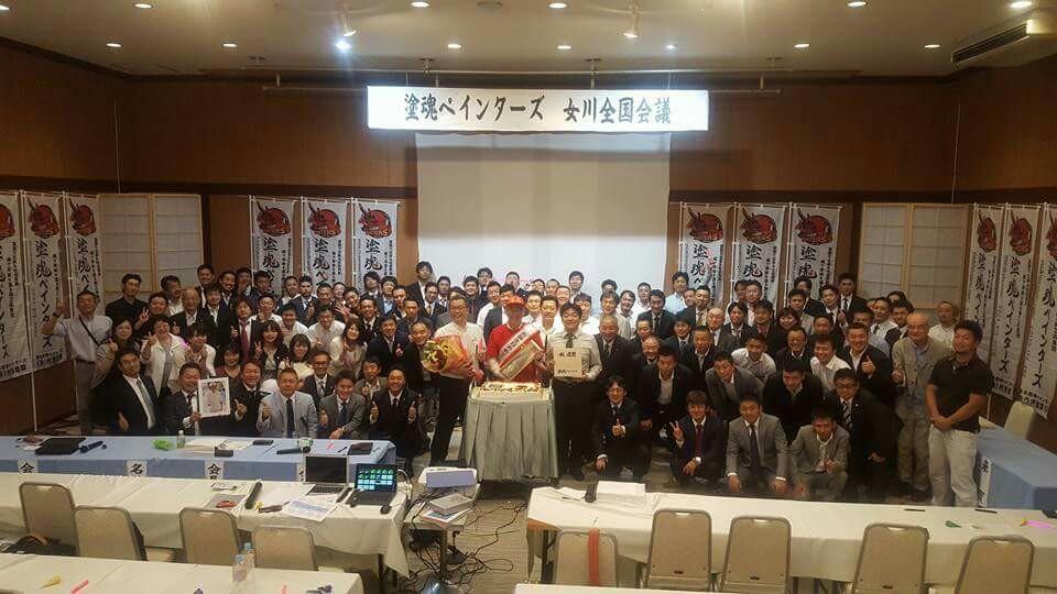 2016.6.24 女川全国会議