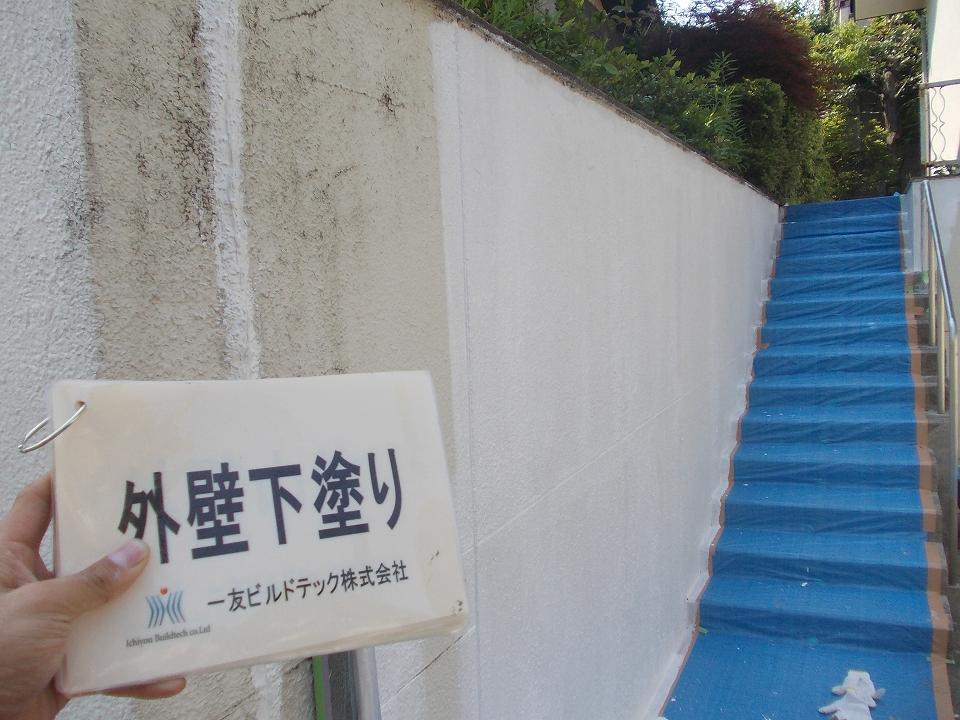 20160610K様⑨外壁下塗り