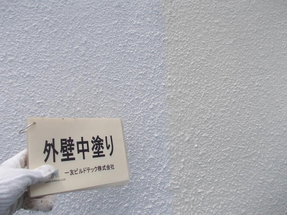 20160610K様⑪外壁中塗り