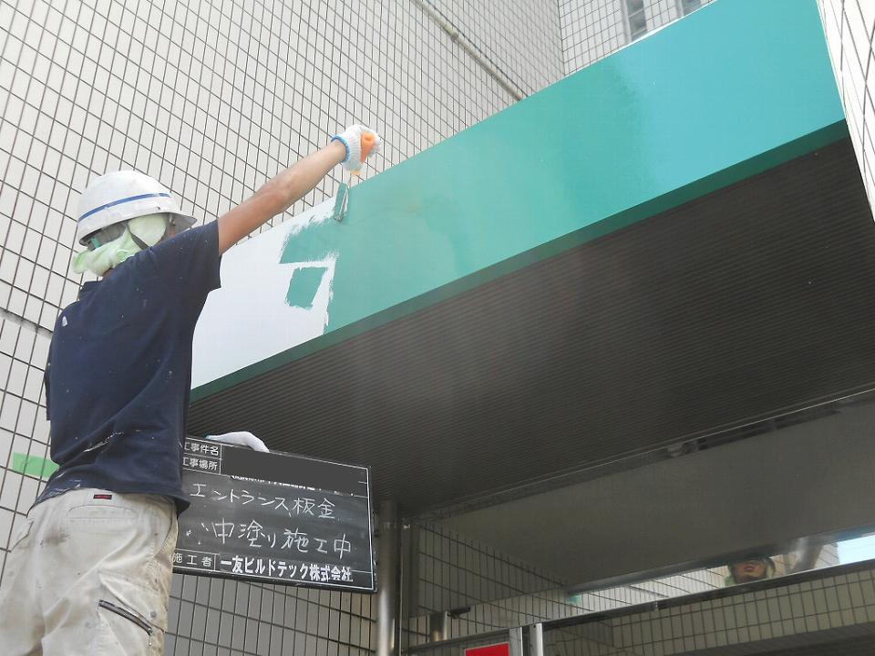 20160701Sマンション様③中塗り施工中