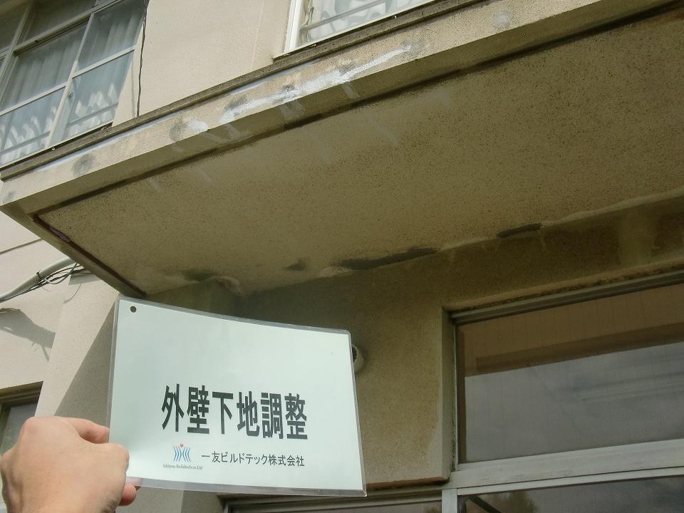 20161011N学校③外壁下地調整