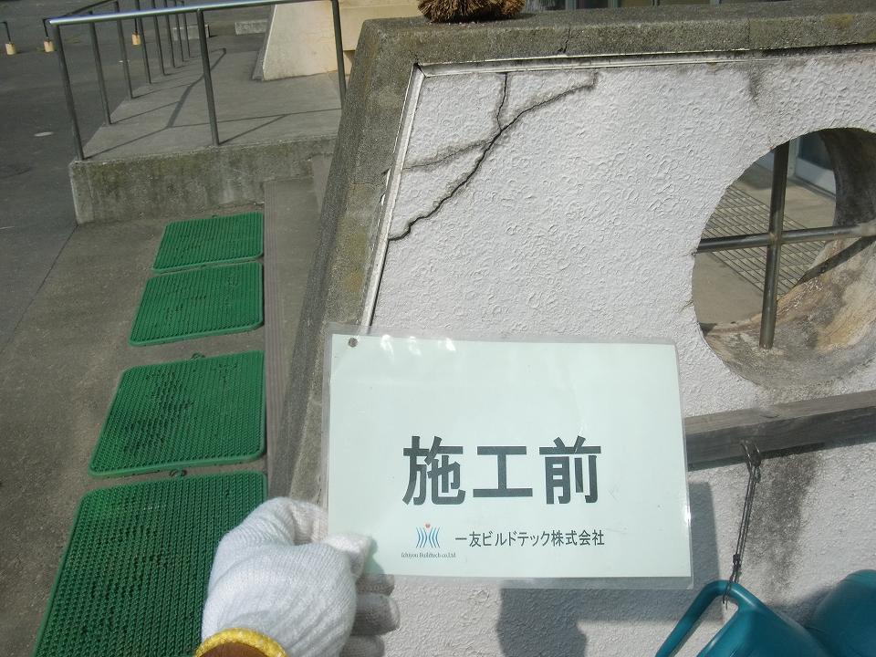 20161011N学校①施工前