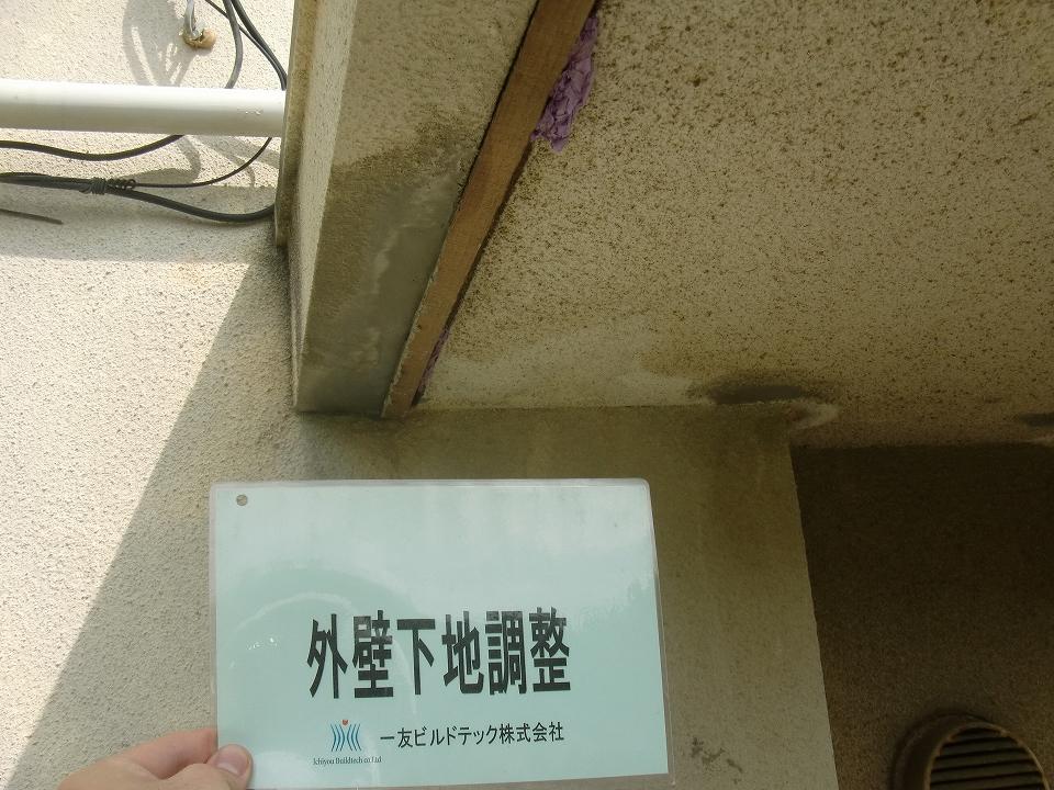 20161011N学校④外壁下地調整
