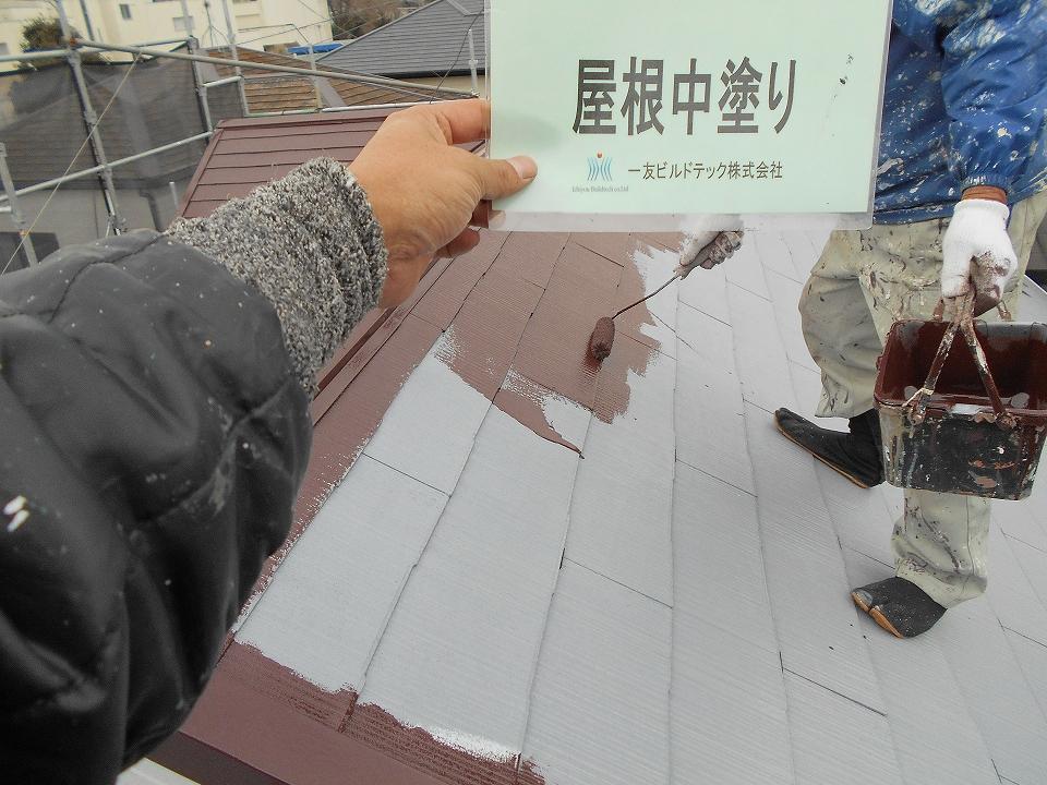 20170217O様邸⑤中塗り