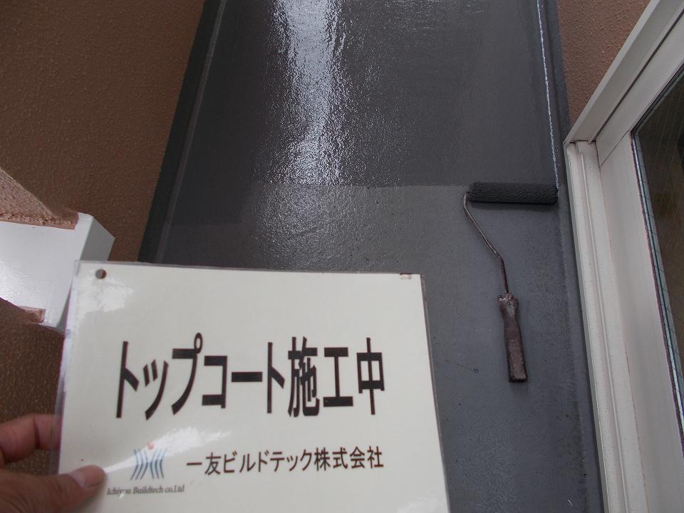 20170217O様邸③トップコート塗布