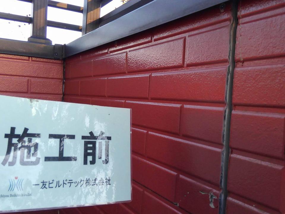 20170224M様邸㉟シーリング施工前