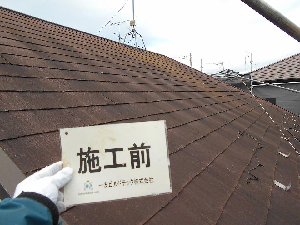 20170217O様邸①施工前
