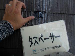 20170210N様邸⑤タスペーサー施工中
