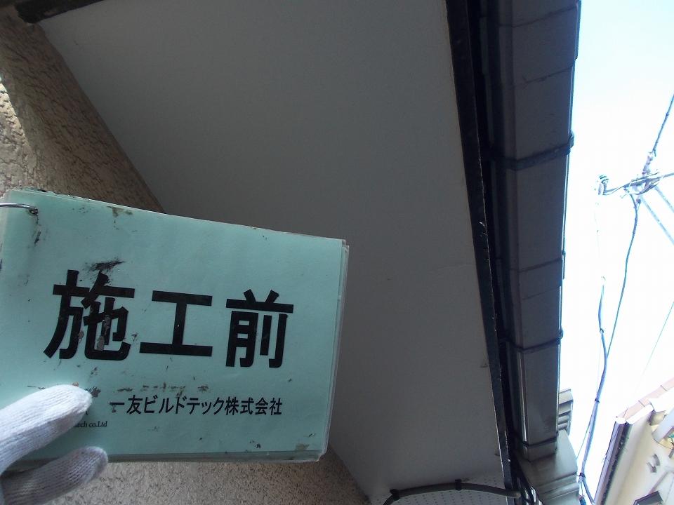 20170331K様邸①施工前