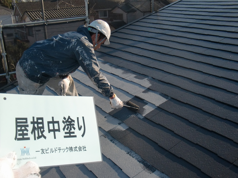 20170317T様邸⑧屋根中塗り施工中