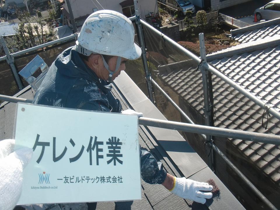 20170317T様邸③鉄部ケレン作業施工中