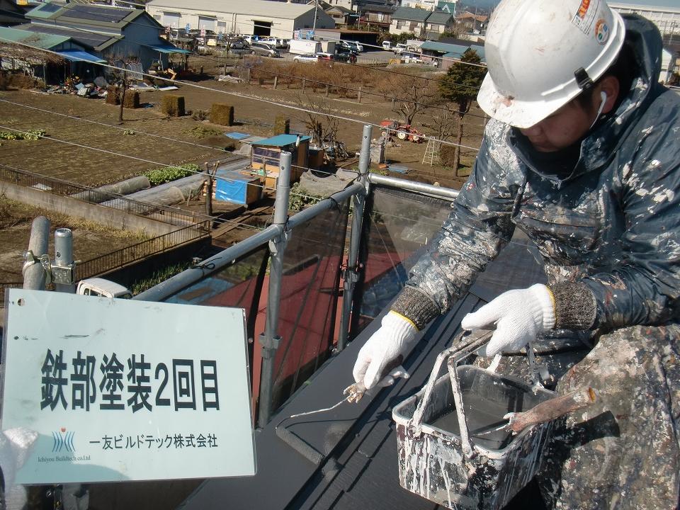 20170317T様邸⑨鉄部塗装2回目施工中