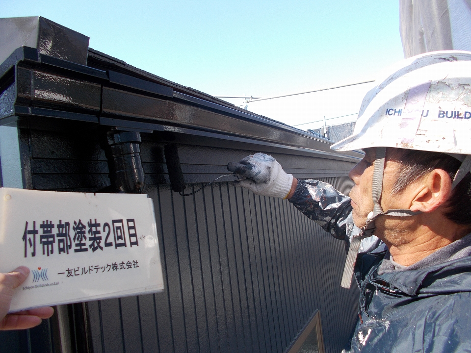 20170317T様邸⑤付帯部塗装2回目施工中