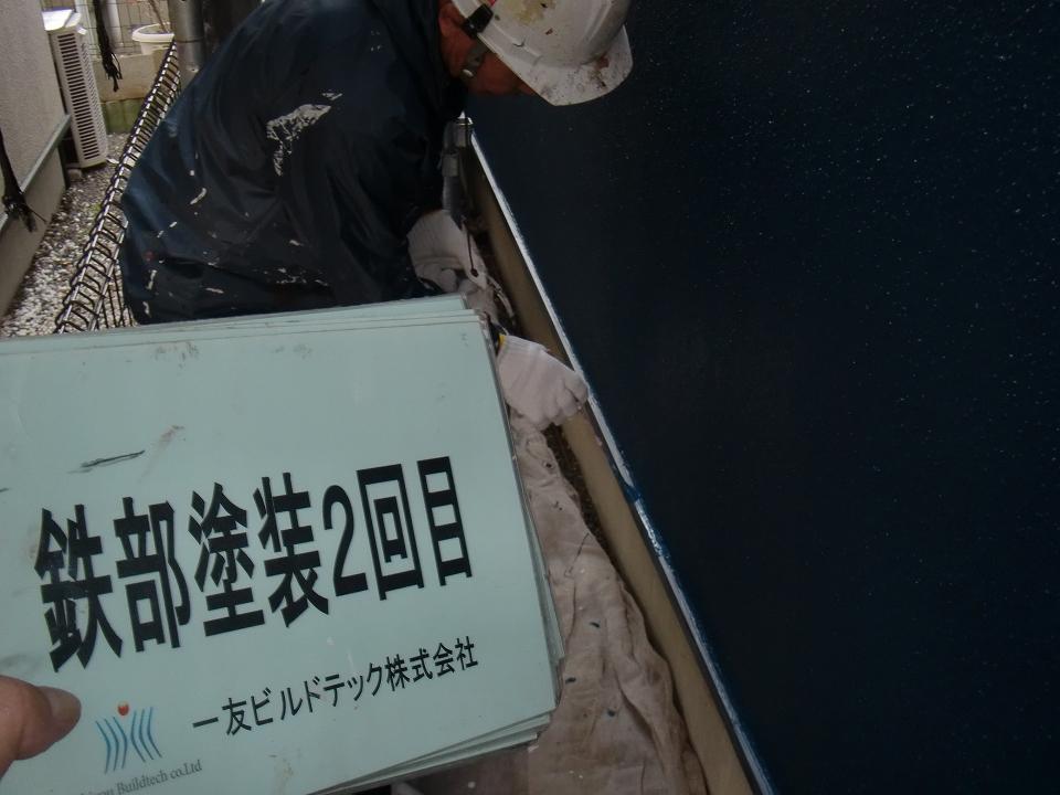 20170428H様邸⑤鉄部塗装2回目