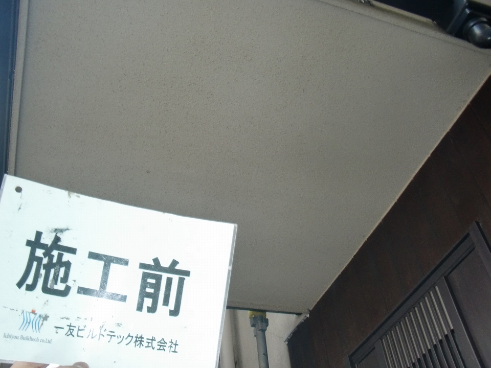 20170428H様邸①施工前