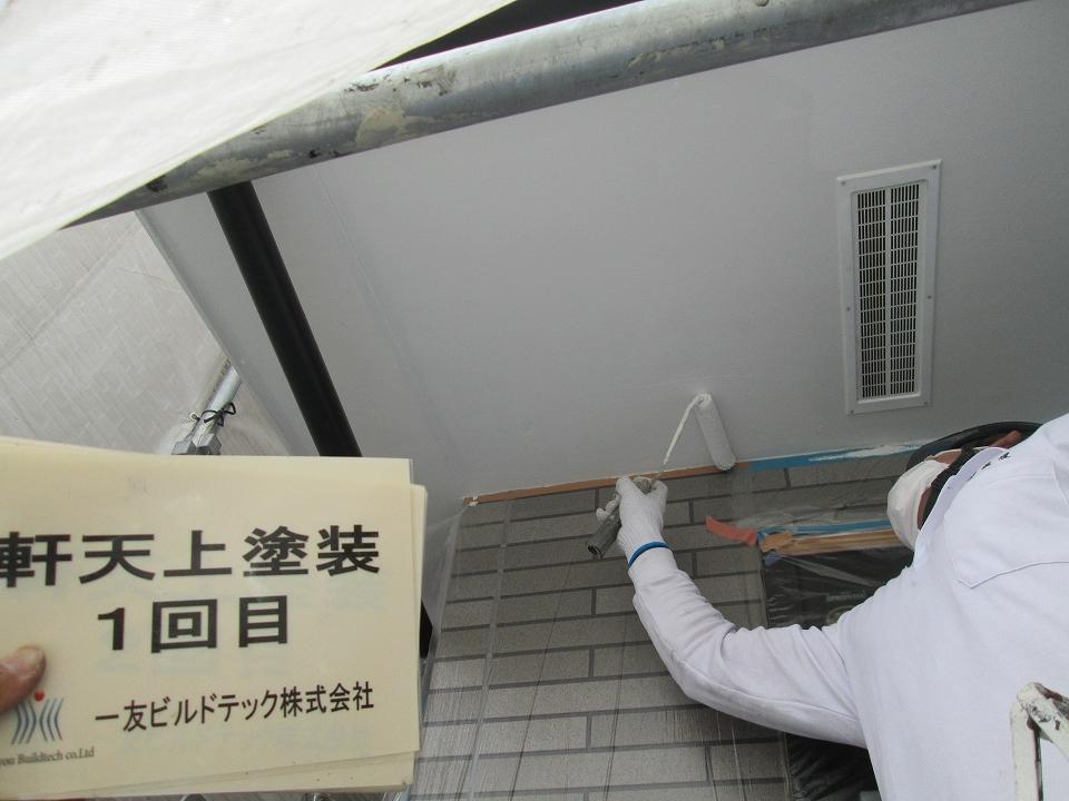 20170602Y様邸③軒天塗装1回目施工中