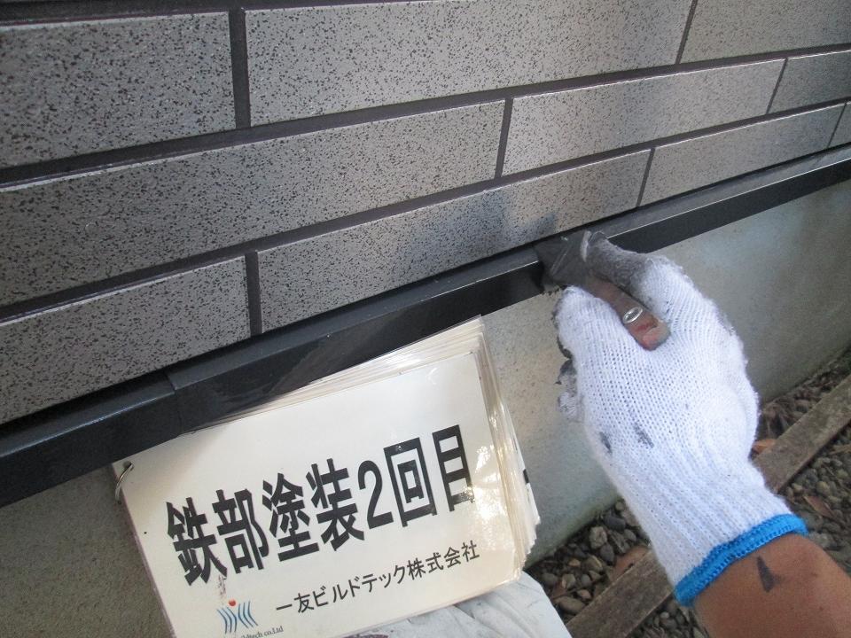 20170602Y様邸⑤水切り塗装2回目施工中