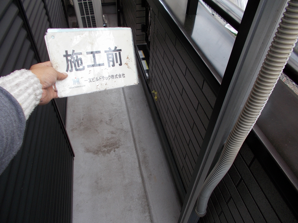 20170602Y様邸①施工前
