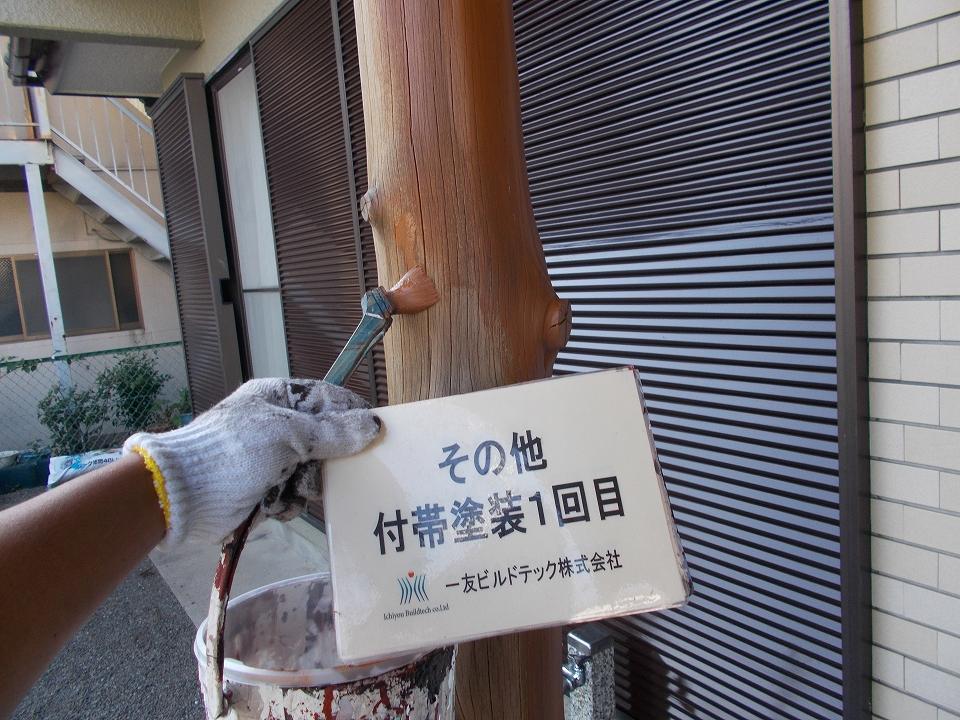 20170714S様邸③塗装1回目