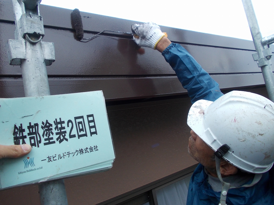 20170630Nアパート様⑦鉄部塗装2回目