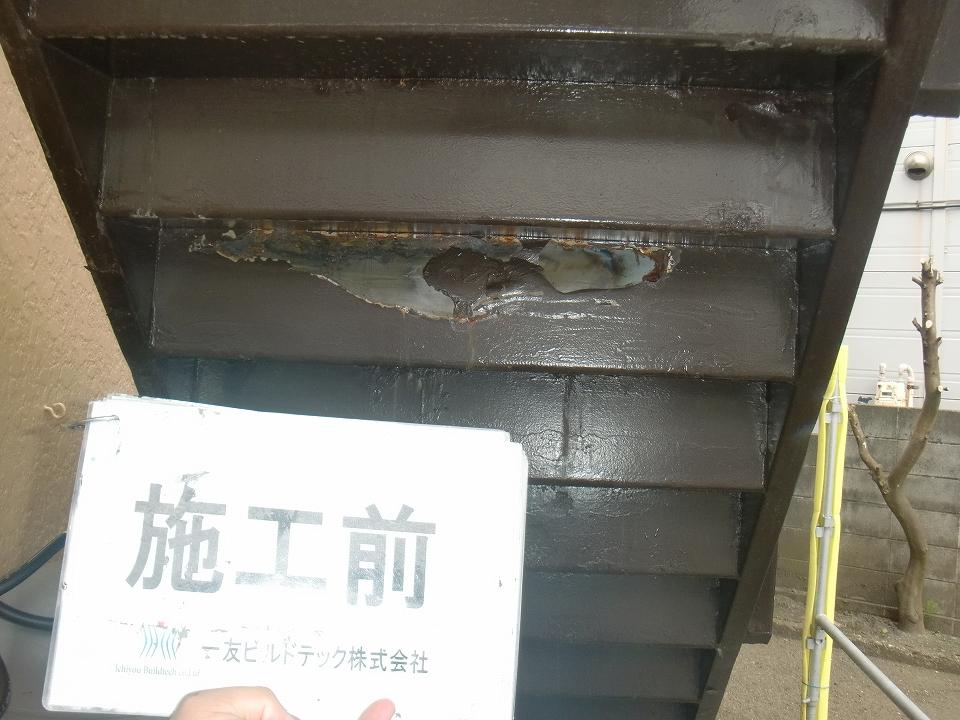 20170630Nアパート様①階段施工前