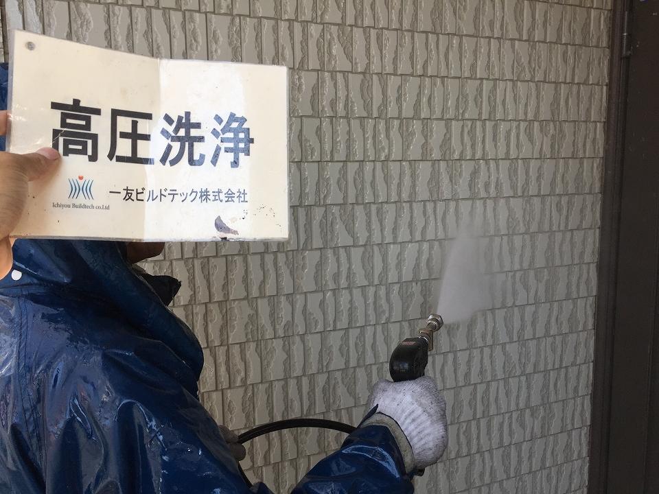 20170616S様邸①高圧洗浄